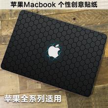 苹果电脑贴膜Macbook Air/Pro原创意外壳保护膜贴纸11 12 13 15寸
