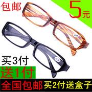买2送盒时尚老花镜老光镜树脂老花眼镜远视镜 男女式便携老人花镜