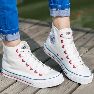 人本學生小白球鞋帆布鞋女韓版潮平底單鞋板鞋休閑透氣高幫女鞋子