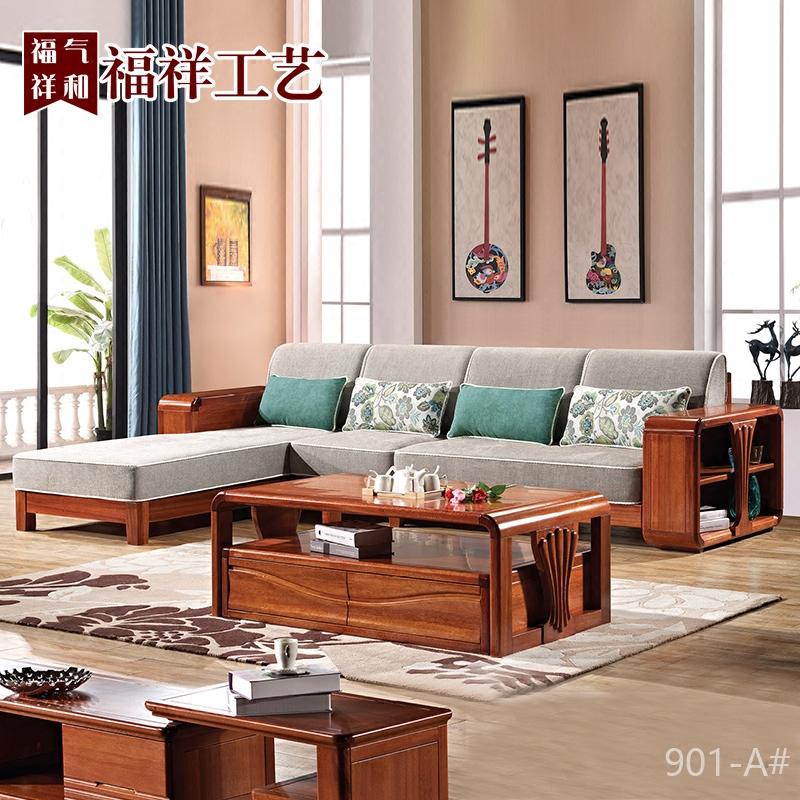 红木现代家具沙发