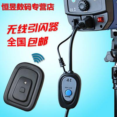 迪生FM-315E无线多通道引闪器影视闪光灯摄影触发器佳能尼康通用