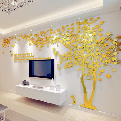 3d立体亚克力墙贴画客厅沙发电视背景墙壁室内房间装饰品墙贴创意怎么样