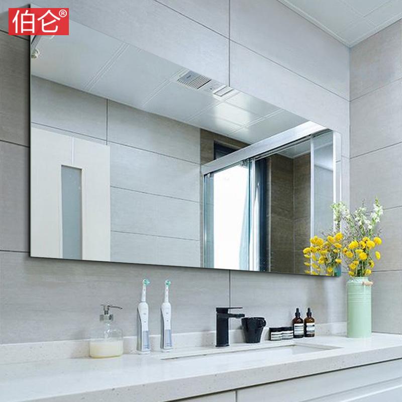 斜边卫浴镜