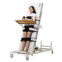 包邮助邦电动站立床直立床下肢腿部康复训练康复床多功能护理床