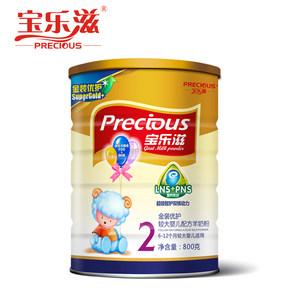 【买二送一同品】宝乐滋金装婴儿羊奶粉2段(6-12个月)800g罐装