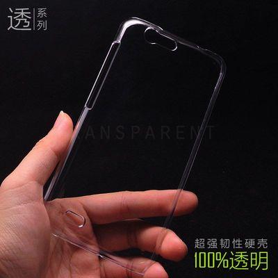 步步高 vivox1st手机壳 vivox1st手机套vivox1st手机保护套透明壳