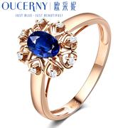 欧采妮珠宝 蓝宝石戒指 18k金镶嵌钻石彩色宝石戒指女款 蓝色宝石