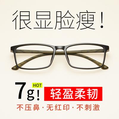 近视眼镜男眼镜框女超轻TR90眼镜架简约小框眼镜小脸平光黑框眼镜