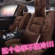 汽车座垫冬季短毛绒女飞腾C5骐菱 现代I30专用全包保暖羽绒棉坐垫