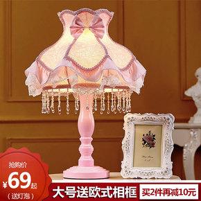 台灯卧室公主婚房床头灯欧式粉红色结婚蕾丝台灯温馨田园布艺台灯