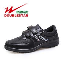 青岛双星健身鞋中老年人运动鞋女休闲软底男鞋轻便防滑厨师工作鞋