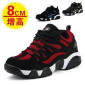 潮鞋 男跑步鞋 透气运动鞋 男式8cm休闲鞋 网面增高鞋 夏季内增高网鞋