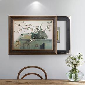 卓画电表箱装饰画配电箱挂画电闸箱遮挡箱客厅欧式现代装饰盒液压