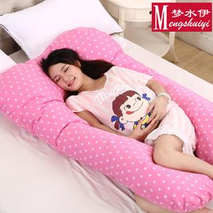 多功能孕妇枕 纯棉孕妇枕头U型护腰侧睡枕护腰枕睡觉侧卧全棉抱枕
