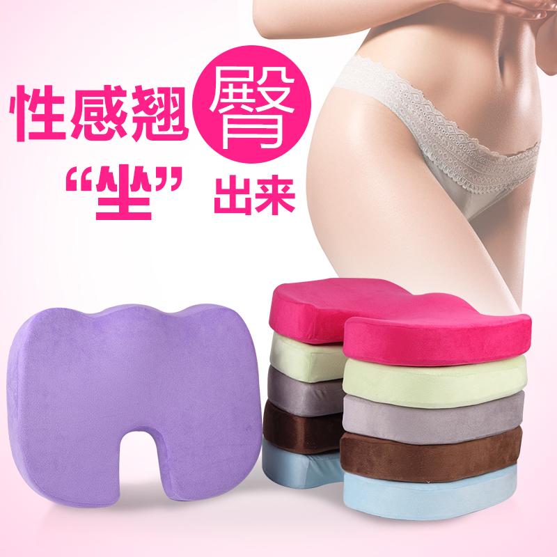 保护尾骨疼痛尾椎骨医用日本减压坐垫圈孕妇屁股座垫美臀神器U形