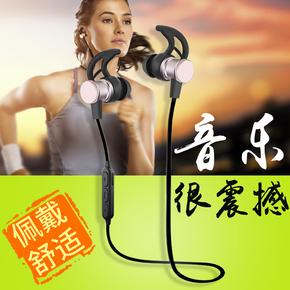 速冲 P0蓝牙耳机无线运动通用迷你苹果华为魅族小米红米魅蓝OPPO