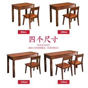 新中式书桌实木电脑桌家用1.2米学习桌子 双人橡木办公桌子胡桃色