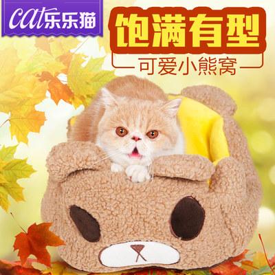 猫咪窝冬季猫窝猫房子小狗窝宠物猫咪窝猫咪小熊窝公主床小猫窝
