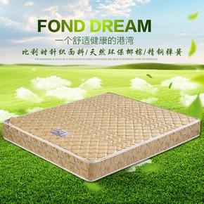 玖慕品牌席梦思弹簧棕榈床垫 加厚款天然椰棕床垫1.8 2米软硬两用