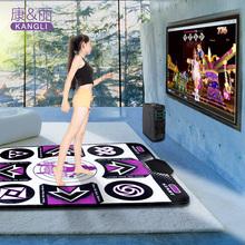 康丽中文高清单人跳舞毯电脑加厚支持下载运动减肥跳舞机家用 包邮