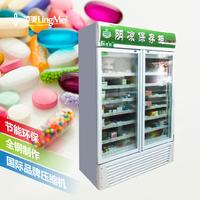凌美 YPG-1.2S 药品阴凉柜冷冰柜药用恒温冷藏双门展示柜