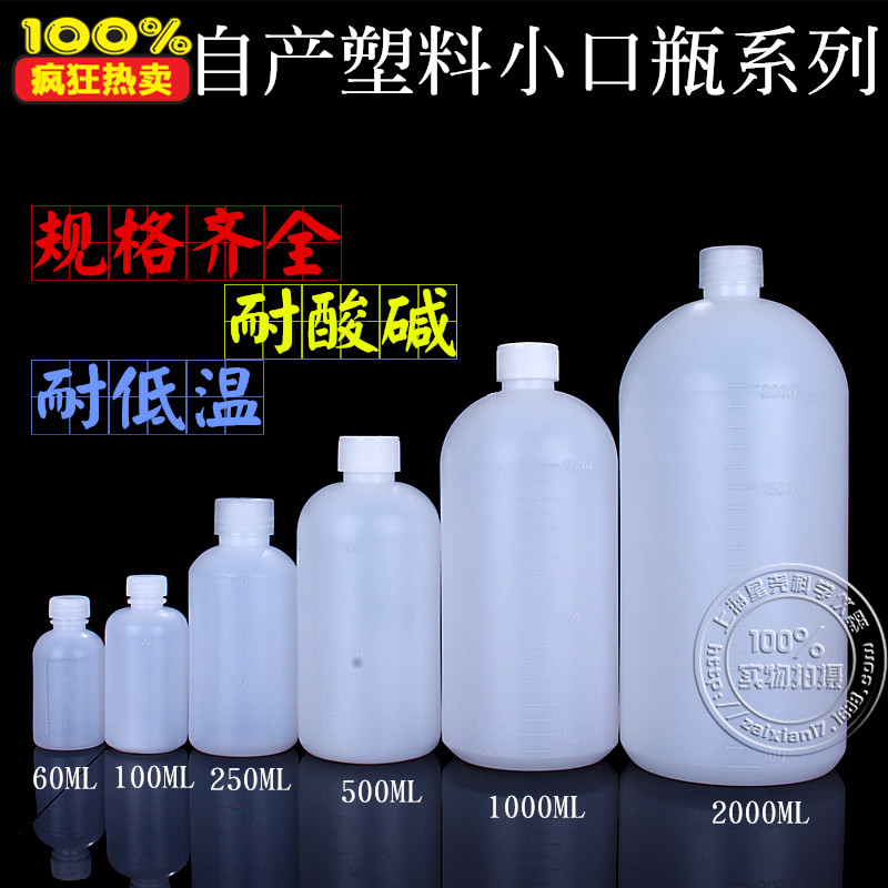 试剂瓶2000ml