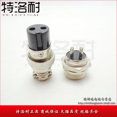 特洛耐 航空插头 2P 二芯 接口直径16MM GX16-2芯 电缆连接器 大