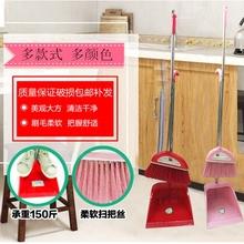 扫把簸箕套装 组合家用软毛扫地刮水笤帚扫帚加厚不锈钢三件套