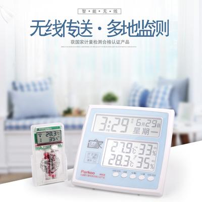 新款无线温度计 电子温湿度计 远程婴儿房室内高精度温湿度表包邮