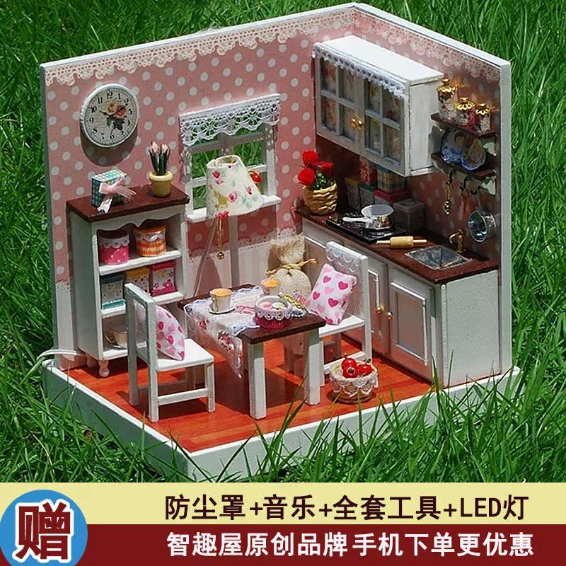 智趣屋diy小屋迷你手工拼装小房子模型屋创意新奇生日礼物送朋友1元优惠券