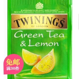 英国TWININGS川宁茶柠檬绿茶水果茶柠檬茶泡茶酒店客房餐饮茶包