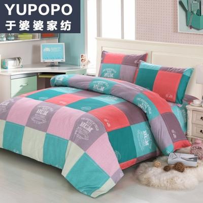 床上用品纯棉三件套单人床单被套学生宿舍三件套件1.2米全棉被单价格
