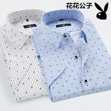 薄款 衬衣半袖 宽松全棉寸大码 短袖 中年碎花商务男装 衬衫 夏季男士