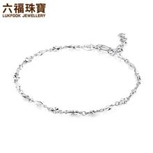 六福珠宝Pt950铂金手链女白金手链杨桃扭片链计价L05TBPB0003
