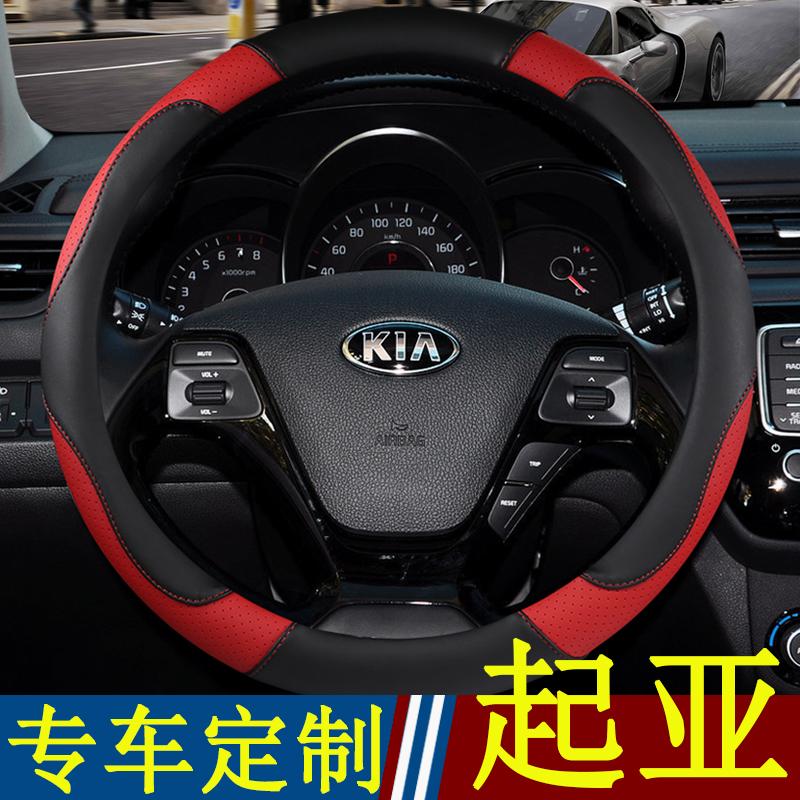 k3汽车方向盘套