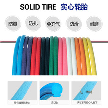 Dead Fly Bicycle Male Solid Tire Road Vehicle Inner and Outer Tires Brake 26 inches 24 Non-inflatable 700 x 23c Parts