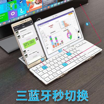 BOW航世 安卓手机三折叠蓝牙键盘 华为平板通用无线键盘鼠标外接在哪买