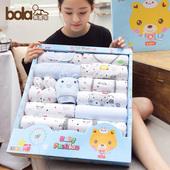 婴儿衣服秋季新生儿礼盒0-3个月纯棉套装秋冬6初生刚出生宝宝用品