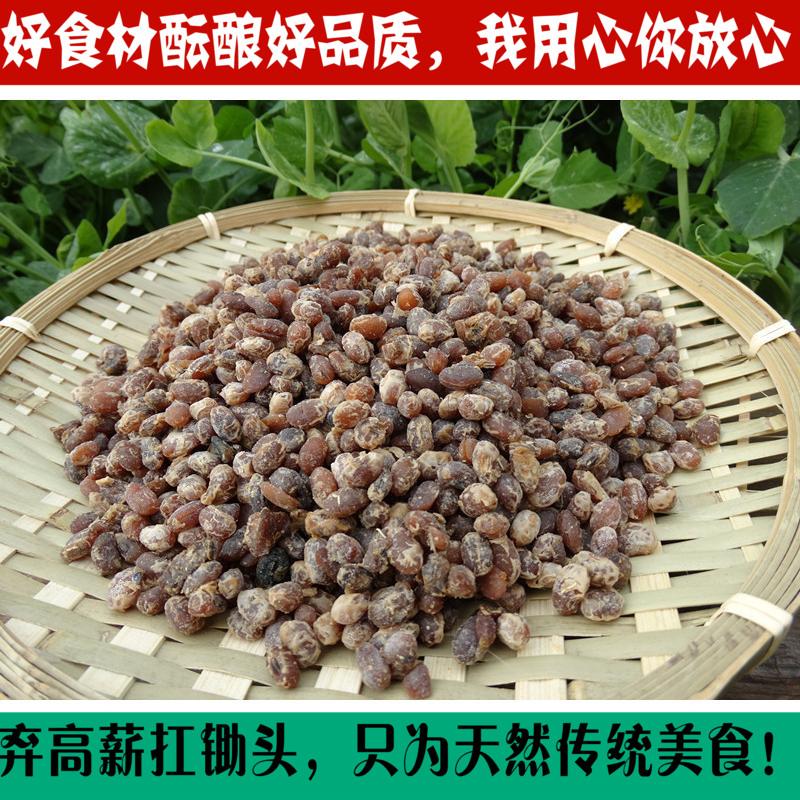 湖南湘西溆浦土特产草帽哥自制豆鼓豆思小黄豆制作500克包邮