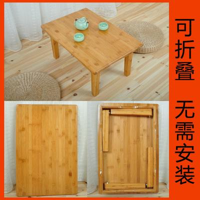 竹釆方炕桌实木小桌子飘窗桌榻榻米桌茶几可折叠床上桌电脑桌包邮