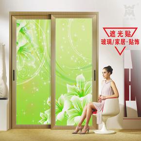 客厅卧室推拉门阳台双门贴纸绿色贴膜房间衣柜装饰创意玻璃门贴画