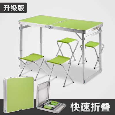 折叠桌高度可调