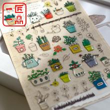 DIY装 植物园艺 饰贴纸 水晶立体贴纸 一匠一品