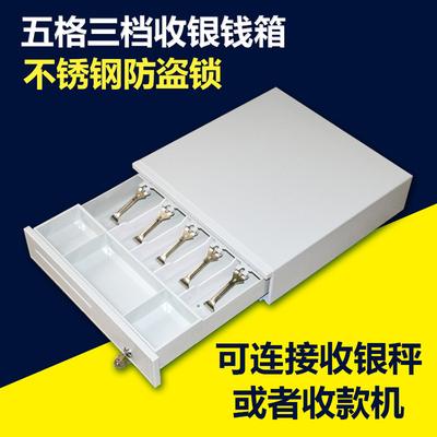 大华电子秤专用钱箱超市收银盒收银机收款机POS机钱箱收钱箱带锁