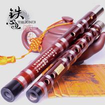 演奏家笛子大人乐器老料苦竹演奏笛专业横笛笛子竹笛管子先生