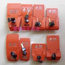 938A 8302 锁扣 锁钩 尾箱配件锁933A 923A 8028 爱得乐后备箱锁