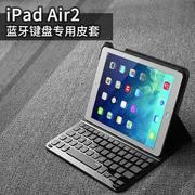 千业苹果ipad air2平板无线蓝牙键盘保护套壳迷你超薄键盘带皮套