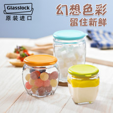 Glasslock Imported Glass Sealed Jar Kitchen Preservation Jam Jar Coffee Candy Seasoning Bottle