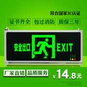 Shuaizhi New national standard fire emergency light Plug-in safety exit evacuation indicator light led channel sign