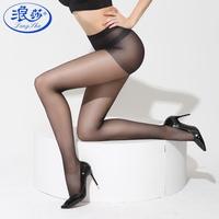 6双浪莎丝袜女夏季超薄连裤袜防勾丝连体长筒黑肉色全透明打底袜